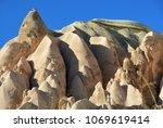 cappadocia landscape in red... | Shutterstock . vector #1069619414