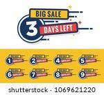 set of big sale three days left ... | Shutterstock .eps vector #1069621220