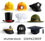 different professions hats set... | Shutterstock .eps vector #1069623839
