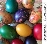 easter colorful eggs   Shutterstock . vector #1069633340