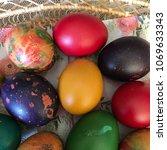 easter colorful eggs   Shutterstock . vector #1069633343