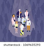 men and women of various age... | Shutterstock .eps vector #1069635293