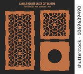 diy laser cutting vector scheme ... | Shutterstock .eps vector #1069639490