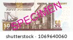 50 egyptian pound bank note... | Shutterstock . vector #1069640060