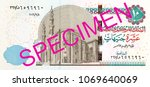 10 egyptian pound bank note... | Shutterstock . vector #1069640069