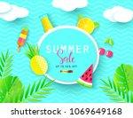 summer sale banner with sweet... | Shutterstock .eps vector #1069649168