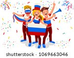 russia 2018 world cup football... | Shutterstock .eps vector #1069663046