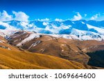 mountain autumn landscape  in...   Shutterstock . vector #1069664600