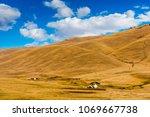Small photo of Kazakhstan landscape with nomad traditional Kazakh yurt