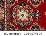 red asian oriental persian... | Shutterstock . vector #1069674509