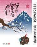 new year card with wild boar... | Shutterstock .eps vector #1069692956