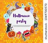 halloween party invitation.... | Shutterstock . vector #1069700570