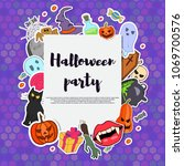 halloween party invitation.... | Shutterstock . vector #1069700576