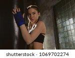 cute girl attending self... | Shutterstock . vector #1069702274