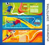 concept of soccer player with... | Shutterstock .eps vector #1069707446