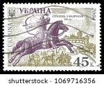 ukraine   circa 2004  stamp... | Shutterstock . vector #1069716356