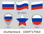 set of russian flag icons... | Shutterstock .eps vector #1069717463