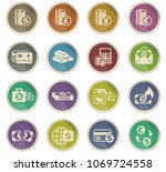 money symbols vector icons in... | Shutterstock .eps vector #1069724558