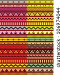 Set Of Four Abstract Geometric...
