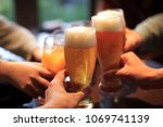 toast image at the party | Shutterstock . vector #1069741139