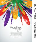 vector colorful abstract design ...   Shutterstock .eps vector #106974770