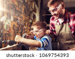 family  carpentry  woodwork and ... | Shutterstock . vector #1069754393