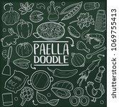 paella spain food doodle line... | Shutterstock .eps vector #1069755413