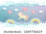 a unicorn flying with heart... | Shutterstock .eps vector #1069756619