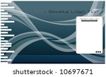 high quality template abstract... | Shutterstock .eps vector #10697671