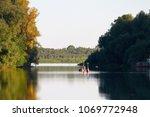 buoys in a calm danube river.... | Shutterstock . vector #1069772948