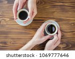 a cup of coffee. selective... | Shutterstock . vector #1069777646