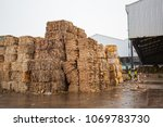 paper pile and piece of... | Shutterstock . vector #1069783730