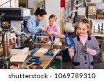 happy cheerful positive... | Shutterstock . vector #1069789310