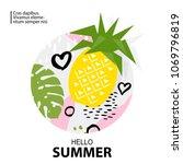 trendy tropic and pineapple... | Shutterstock .eps vector #1069796819