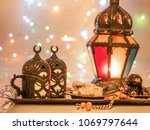 ramadan food  traditional... | Shutterstock . vector #1069797644