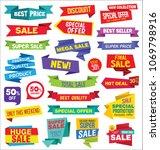 super sale discount labels   Shutterstock .eps vector #1069798916