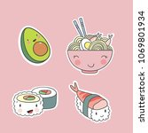 cartoon asiatic food in kawaii...   Shutterstock .eps vector #1069801934