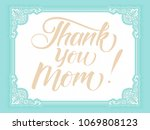 vector card with lettering  ... | Shutterstock .eps vector #1069808123