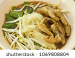 boiled thin rice noodles... | Shutterstock . vector #1069808804