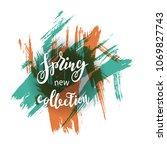 vector illustration of spring... | Shutterstock .eps vector #1069827743