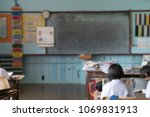 students are learning in... | Shutterstock . vector #1069831913