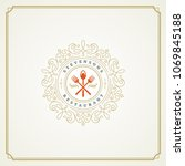 restaurant logo template vector ... | Shutterstock .eps vector #1069845188