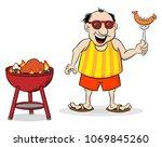 vector illustration of a man... | Shutterstock .eps vector #1069845260