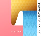 colorful abstract vector... | Shutterstock .eps vector #1069846109