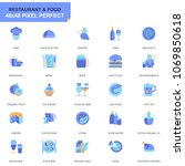 simple set restaurant and food... | Shutterstock .eps vector #1069850618
