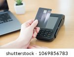 quick and easy payment method | Shutterstock . vector #1069856783