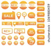 set of different sale banners ... | Shutterstock .eps vector #1069880459