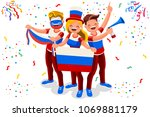 russia 2018 world cup football... | Shutterstock . vector #1069881179