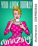 """""""you look totally amazing""""  ... 
