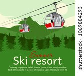ski resort with cableway... | Shutterstock .eps vector #1069884293